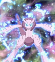 Pokemon 150 mewtwo pokedex evolution moves location stats - Mew two mega evolution ...