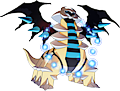 Monster Shiny-Giratina