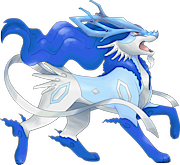 [Image: 10245-Shiny-Mega-Suicune.png]