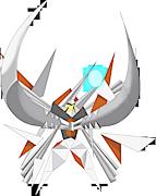 [Resim: 10799-Shiny-Mega-Kartana-Kirigami.png]